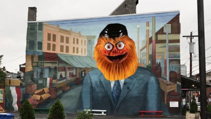 gritty mural